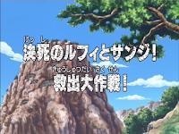 One Piece Episode 200