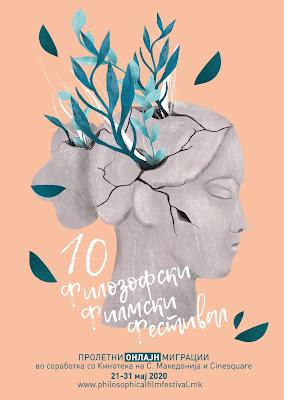 10th PHILOSOPHICAL FILM FESTIVAL