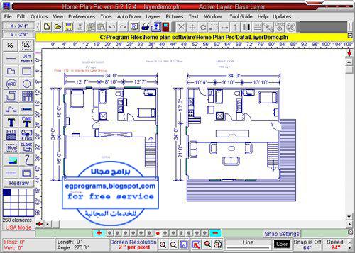 تحميل برنامج رسم هندسي مجاني