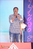 Aatadukundam Raa Audio Launch-thumbnail-3