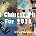 Best Chinese Phone For 2021
