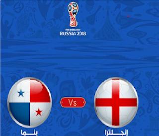 مباراة بولندا وكولومبيا اليوم فى كاس العالم 2018 والقنوات الناقلة