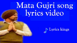 Mata Gujri song lyrics Veet Baljit