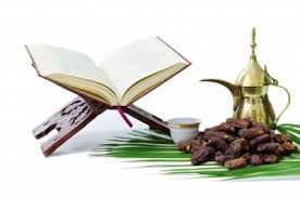 What is Sawm (Fasting)?