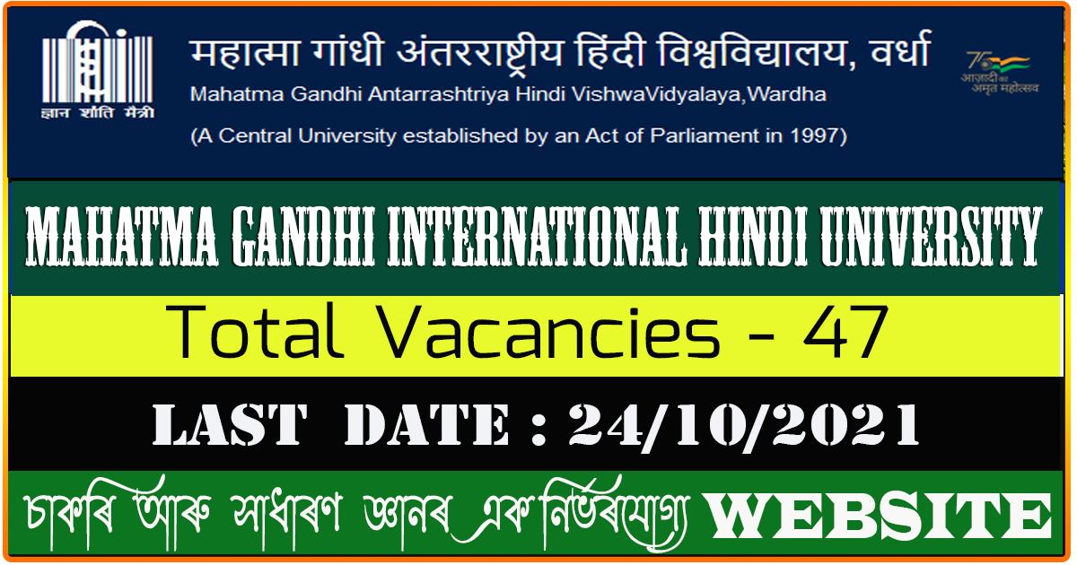 Mahatma Gandhi International Hindi University Recruitment 2021