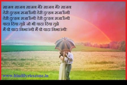 Jhilmil Sitaron Ki Chaiyan Lyrics in Hindi - Alka Yagnik । Hindilyricszone.in।