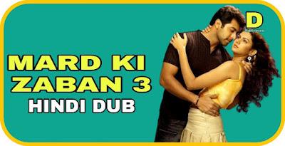 Mard Ki Zaban 3 Hindi Dubbed Movie