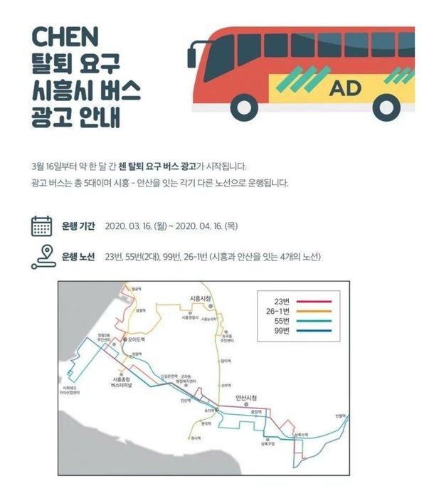 EXO hayranları Chen'in gruptan ayrılması için otobüslere reklam verdi