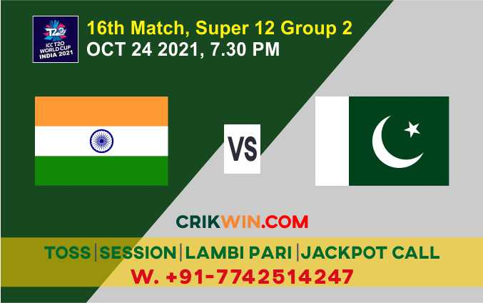 WC T20 2021: PAK vs IND 16th Match Cricdiction Prediction & Cricket Betting Tips Free