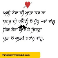 Fresh Gadar Punjabi Massage For Sharechat in Punjabi