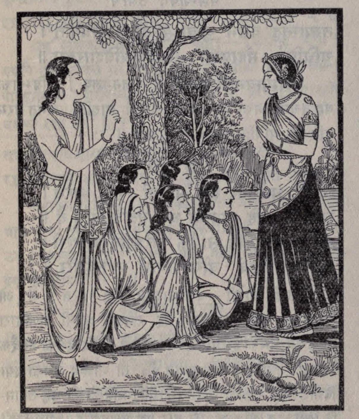 Bhima and Hidimba