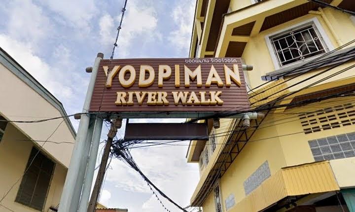 Yodpiman River Walk