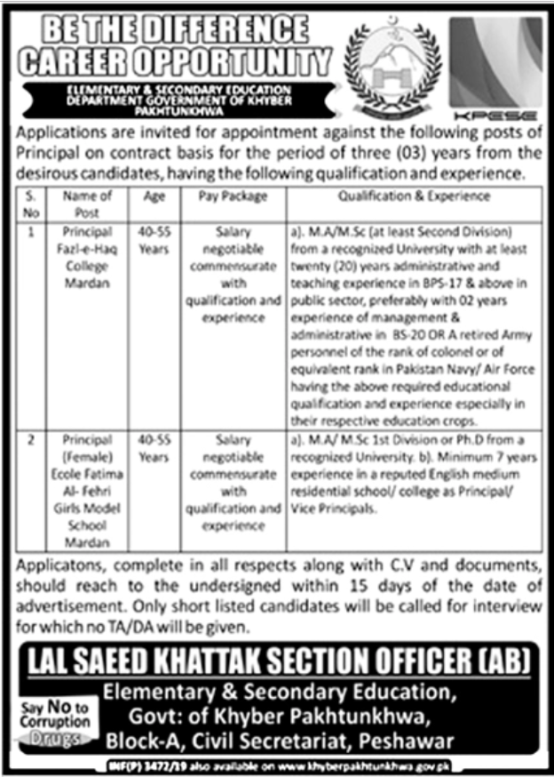 Advertisement for Elementary and Secondary Education Jobs