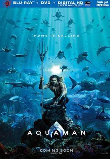 مشاهدة فيلم Aquaman 2018 مدبلج اون لاين