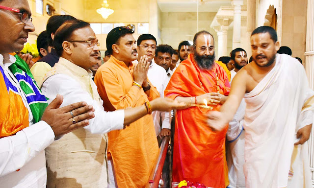 BJP general secretary Dr. Anil Jain sought Aradas at Siddhada Ashram