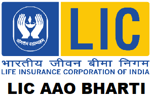 LIC AAO Results 2019 Announced, Check Score Card, Cut-Off Marks and Other Details Here by jobcrack.online