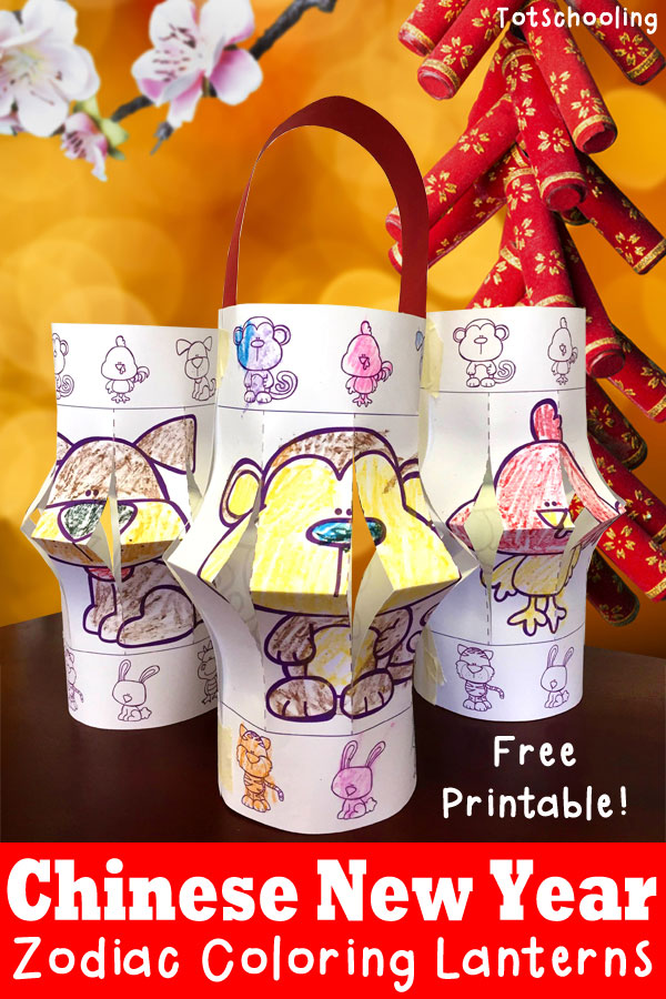 Chinese new year zodiac coloring lanterns for kids for Chinese new year lantern template printable