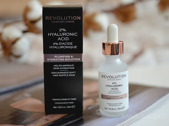 Отзыв на Revolution Skincare 2% Hyaluronic Acid