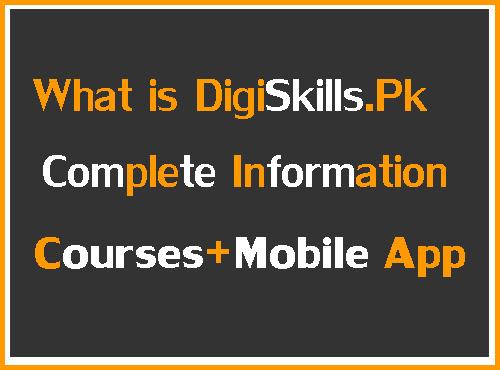 DG Skills Program In Pakistan || DG Skills .Pk || Digiskills Courses || Digiskills Complete Information