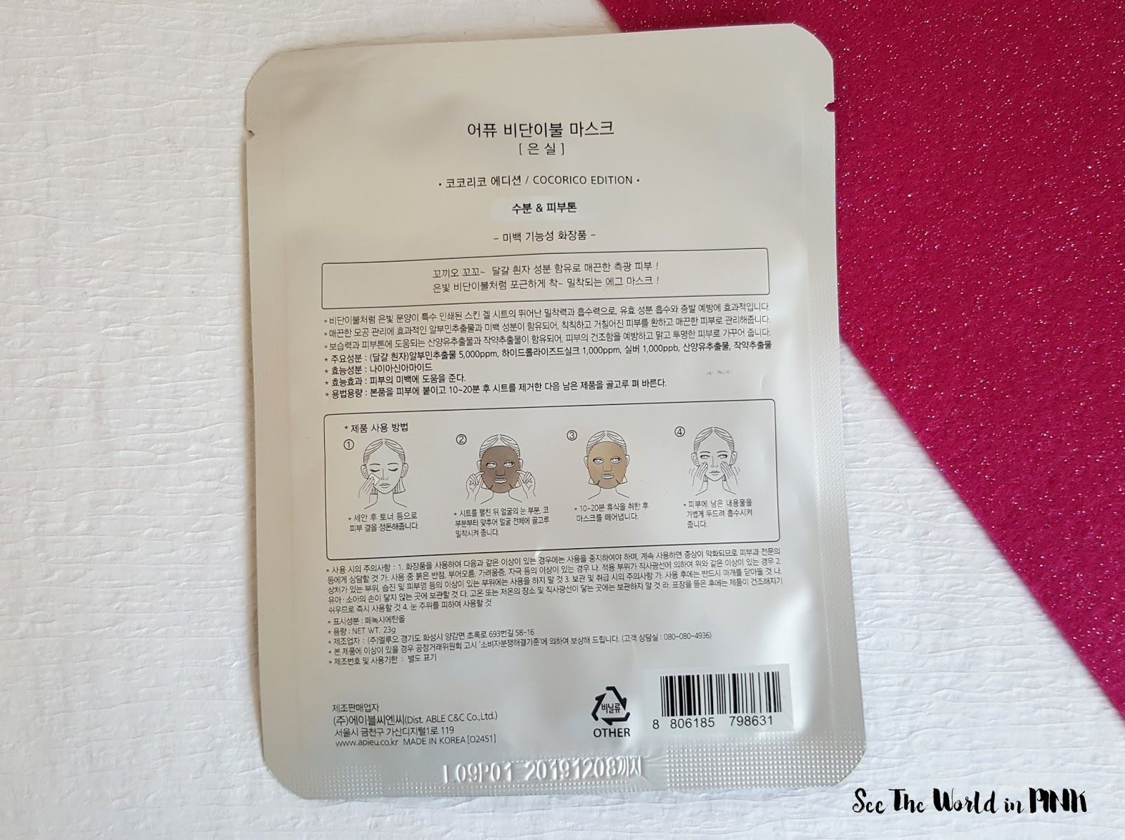 Mask Wednesday - A'pieu Silk Blanket Mask Silver Cocorico Edition Review