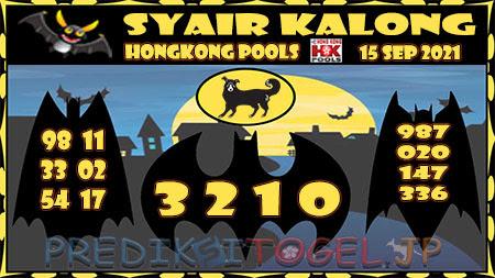 Syair HK Rabu 15 September 2021 -