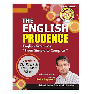 Rakesh Yadav The English Prudence