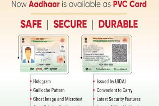 How to Request for PVC Aadhaar Card online||@residentpvc.uidai.gov.in