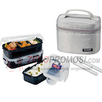 Lock & Lock Lunch Box 3 Set HPL754DG