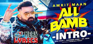 All Bamb Lyrics By Amrit Maan