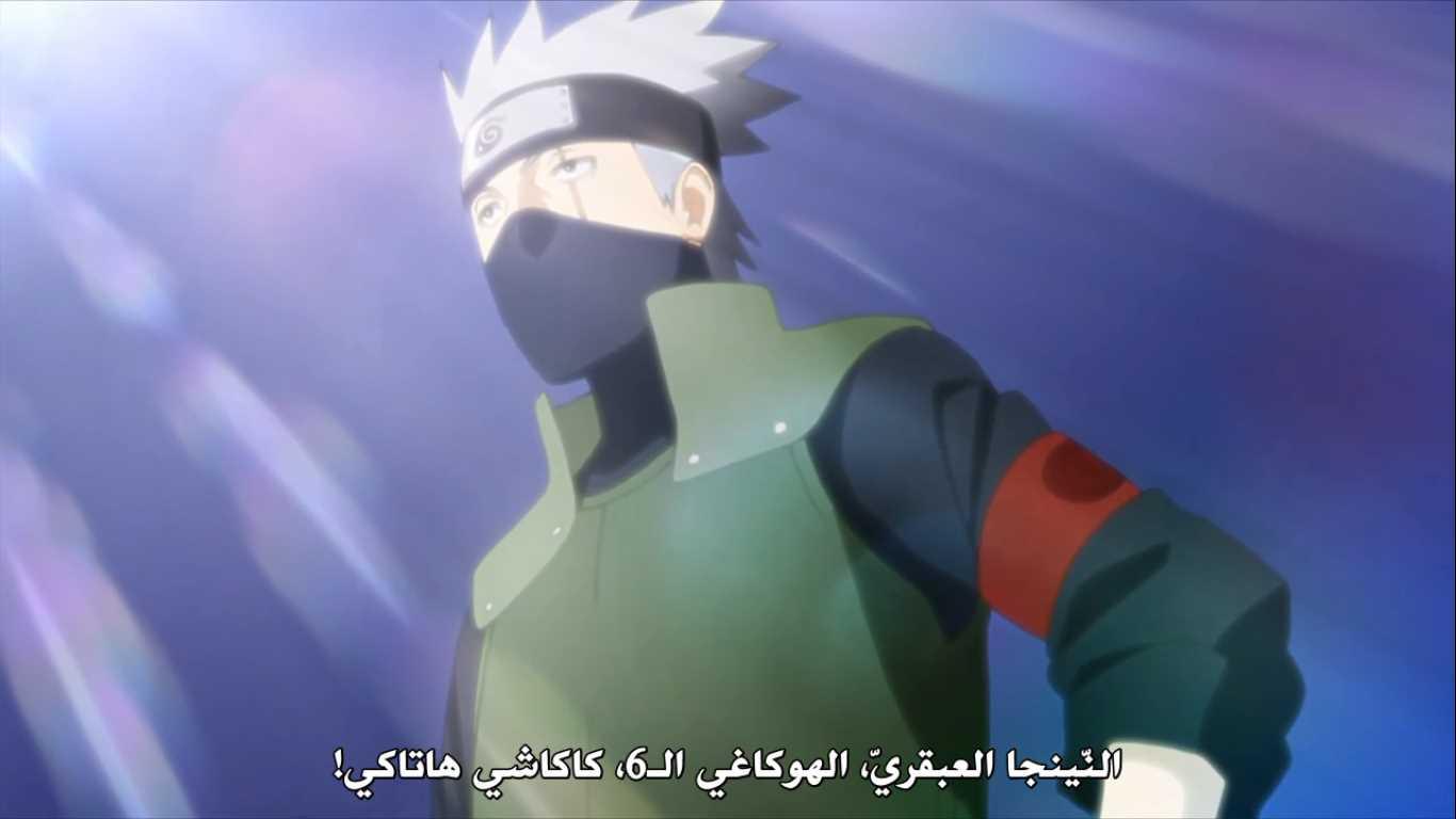 الحلقة 115 من أنمي بوروتو: ناروتو الجيل التالي Boruto: Naruto Next Generations مترجمة