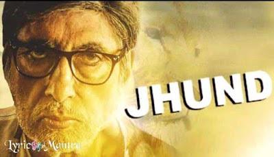 jhund movie poster