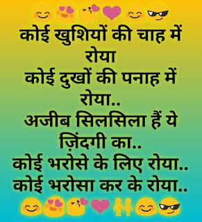 Romantic shayari। Hindi Shayari। love Shayari। Shayari Status