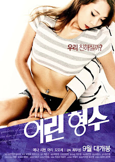[18+] Young Sister In Law (2017) Korean 720p HDRip 1GB
