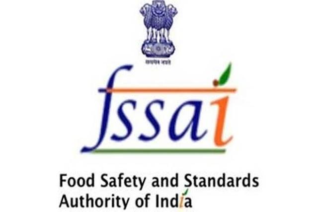 (FSSAI) भारतीय अन्न सुरक्षा आणि मानक प्राधिकरण भरती 2020
