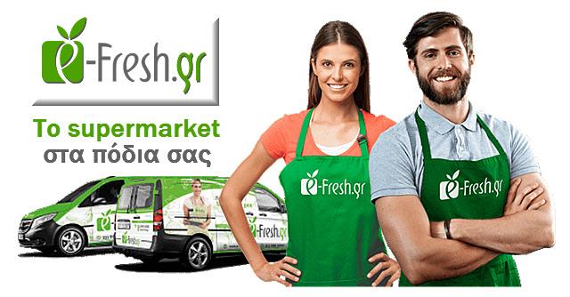 efresh-online-supermarket