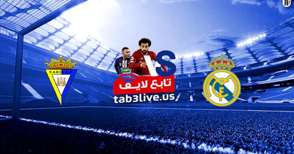 مشاهدة مباراة ريال مدريد وقادش بث مباشر اليوم 2020/10/17 الدوري الاسباني