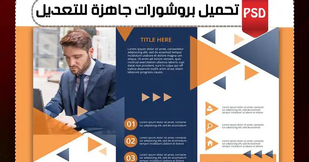 بصيغة Psd تصاميم اعلانات دورات تدريبية فارغة
