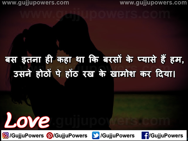 love shayari quotes pics
