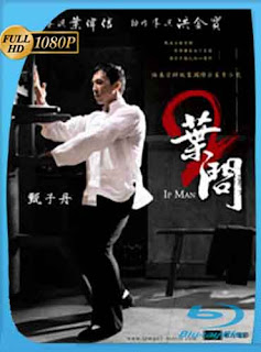 Ip Man 2 (2010) HD [1080p] Latino [GoogleDrive] DizonHD