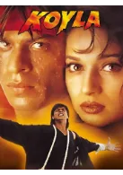 watch srk movie on rant