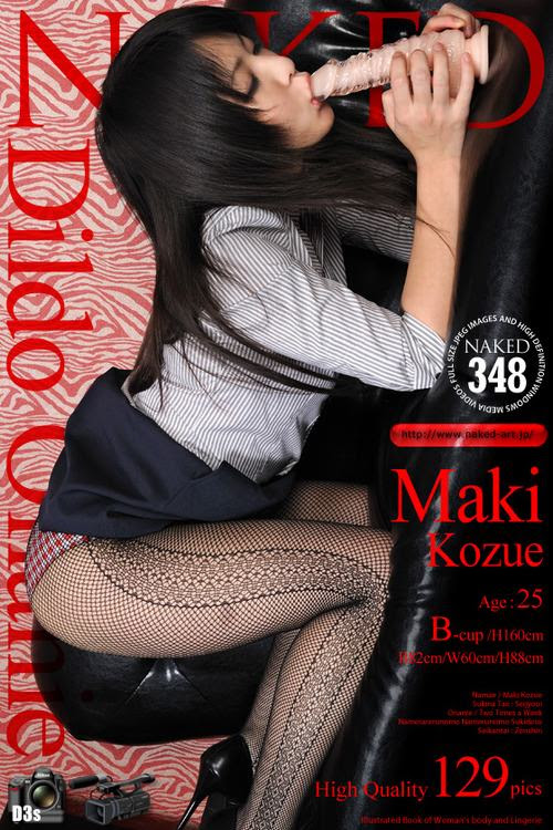 Naked-Art No.00651 Haruka Akiha 秋菜はるか jav av image download