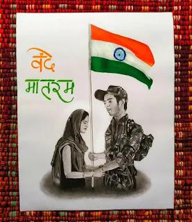 Independence Day Bengali Images Wishes 2020 (স্বাধীনতা দিবসের ছবি)