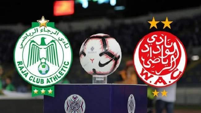 ديربي الدار البيضاء متعة بريمونتادا تاريخية  في دور ال 16 من كأس محمد السادس للاندية الابطال