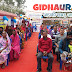 सोनो : श्री गौरी इण्डेन ग्रामीण वितरक ने मनाया ग्राहक सेवा दिवस