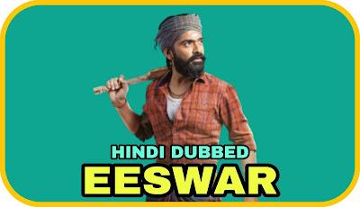 Eeswar Hindi Dubbed Movie