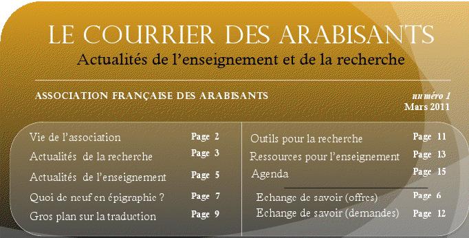 http://1.bp.blogspot.com/-nyXg49HFJ-0/TYmhqeMtUqI/AAAAAAAAABM/pfATeXzzknw/s1600/Logo+courrier+des+arabisants.png