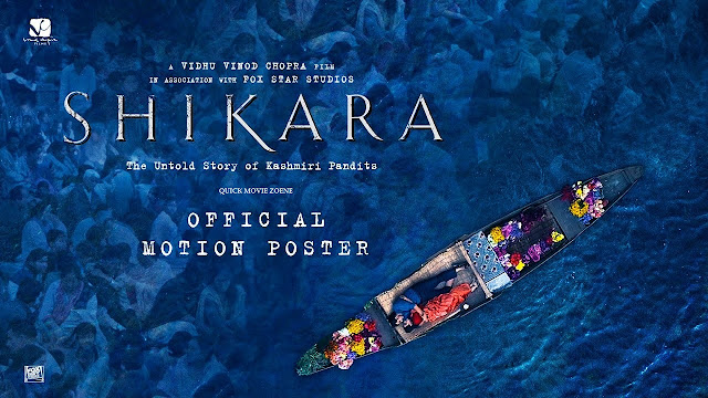 SHIKARA cast and crew