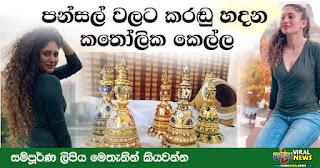 buddhist temple karandu catholic girl