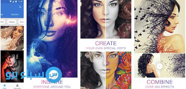 تطبيق Photo Lab  الشهير  لتحويل الصور الى رسومات  متجهة