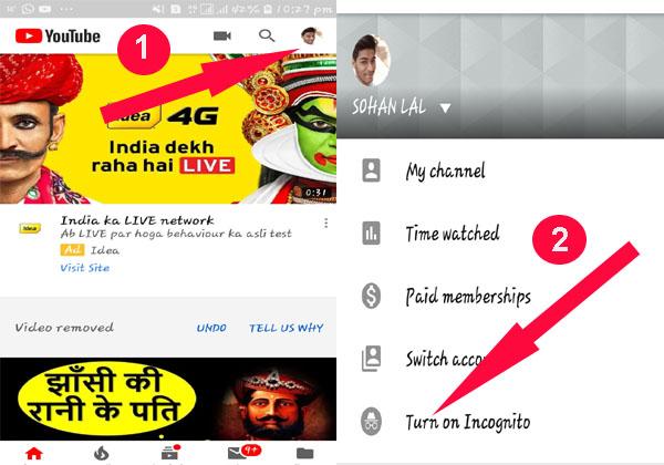 अगर आप Youtube चलाते हो तो ये Settings आपके लिए है.,most Important youtube settings